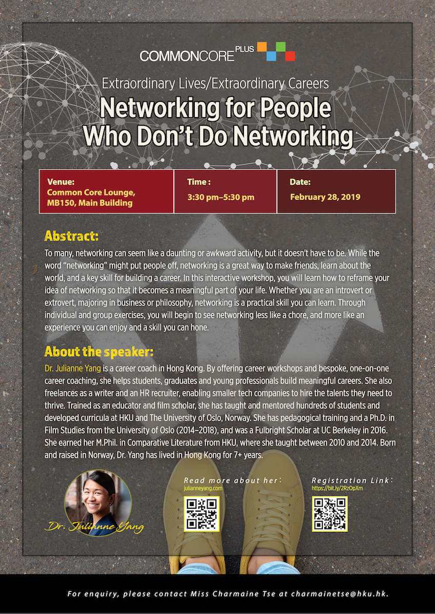 Networking for people who don't do networking