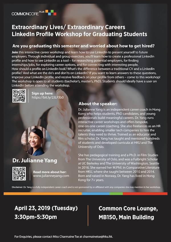 LinkedIn Profile Workshop for Graduating Students