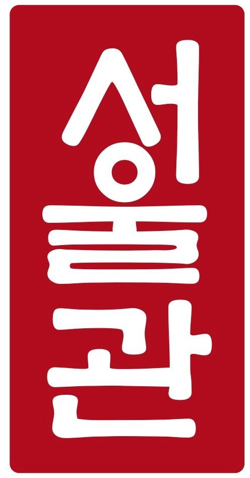 RZ_Logo_koreanisch_Seoul_Kwan.jpg