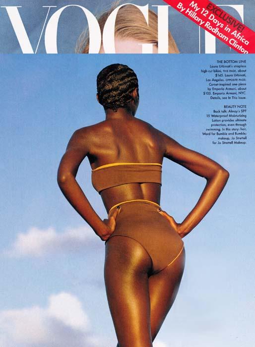 Vogue 1997