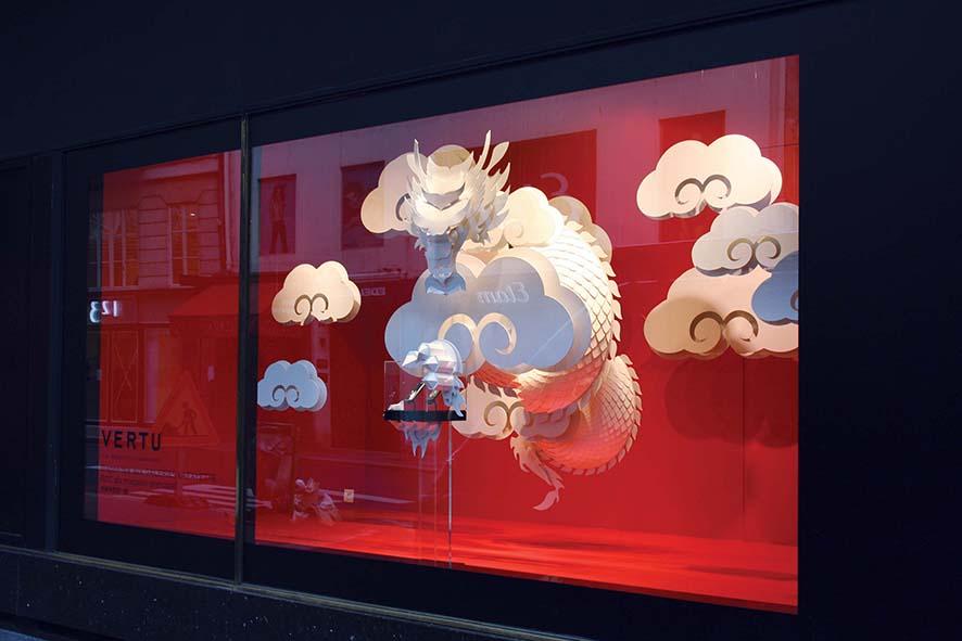 Signature Dragon Limited Edition . Galeries Lafayette Paris & Sogo Shanghai
