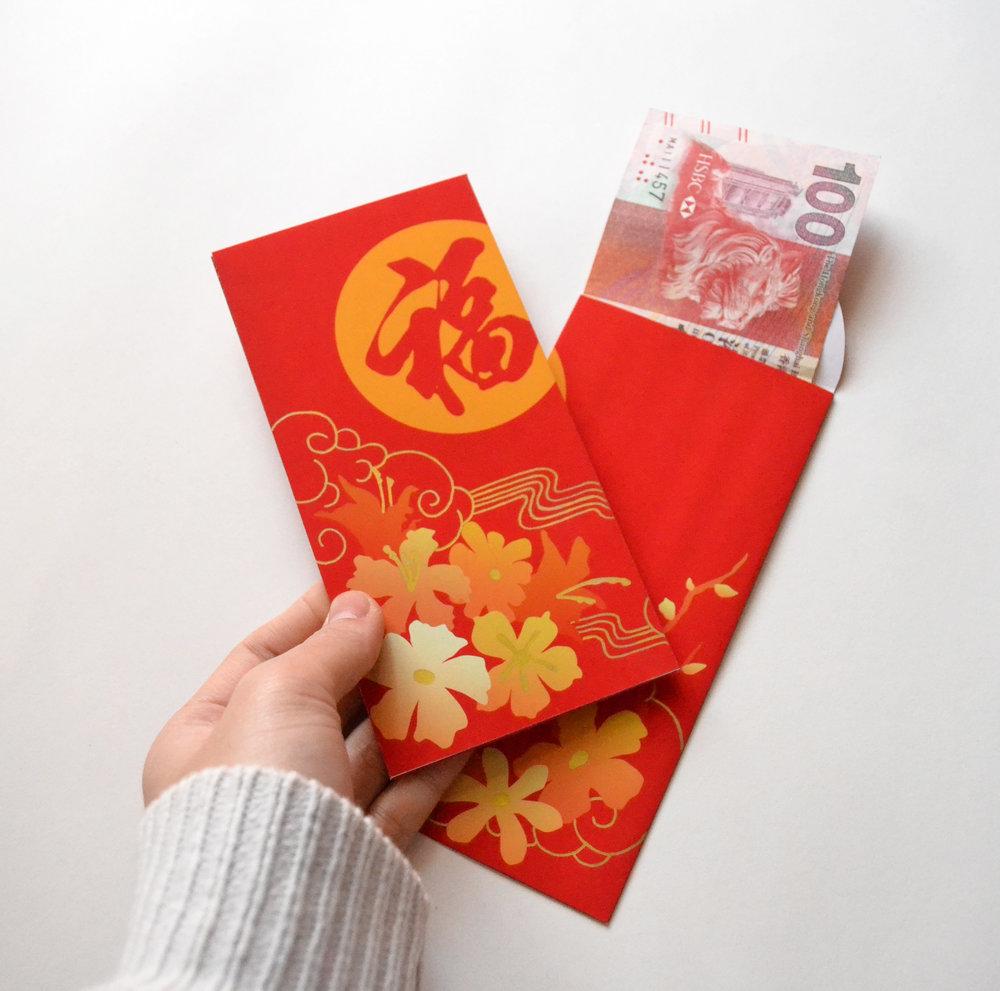 redpocket_money.jpg
