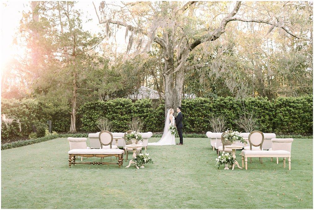 Wrightsville Manor Wedding_Erin L. Taylor Photography_0032.jpg