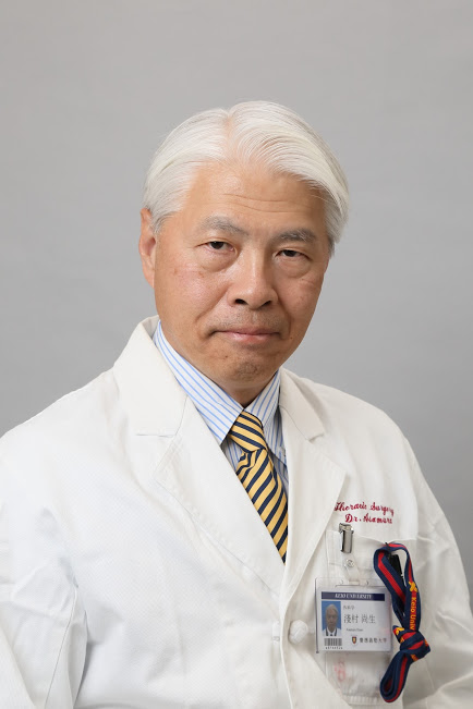 Hisao Asamura - Local versus anatomic surgery