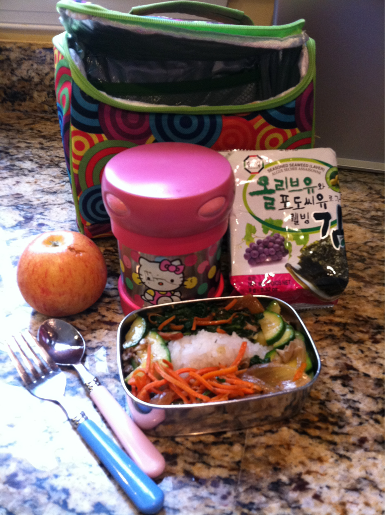 Last night's dinner was a big hit with the family. Even better was that I was easily able to use the left overs to make a bento box lunch for the kids this morning. I sent them to school with the left over veggies and rice. Along with it some quick miso soup (thanks to Trader Joe's), roasted seaweed, and an apple. I love it when things go smoothly in the morning.