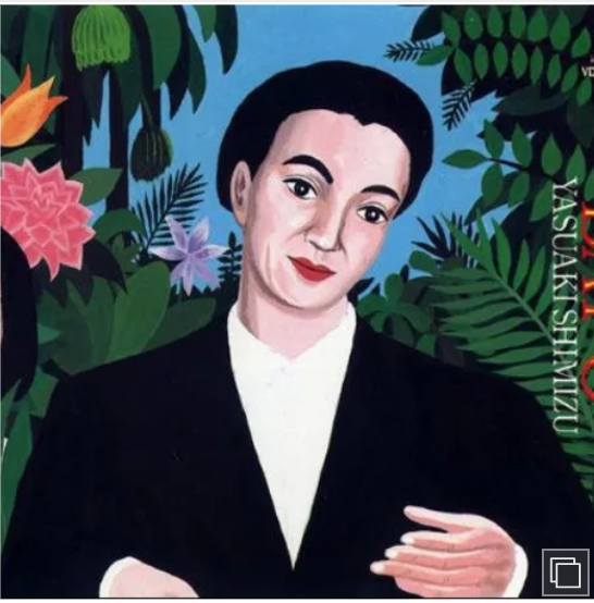 Day O by Yasuaki Shimizu   'Day O' is a single by Yasuaki Shimizu -African, ethno, electro funk by Yasuaki Shimizu featuring Wasis Diop and Mieko Shimizu released in 1989 from a Japanese label Victor Musical Industries, Inc. Release year 1989