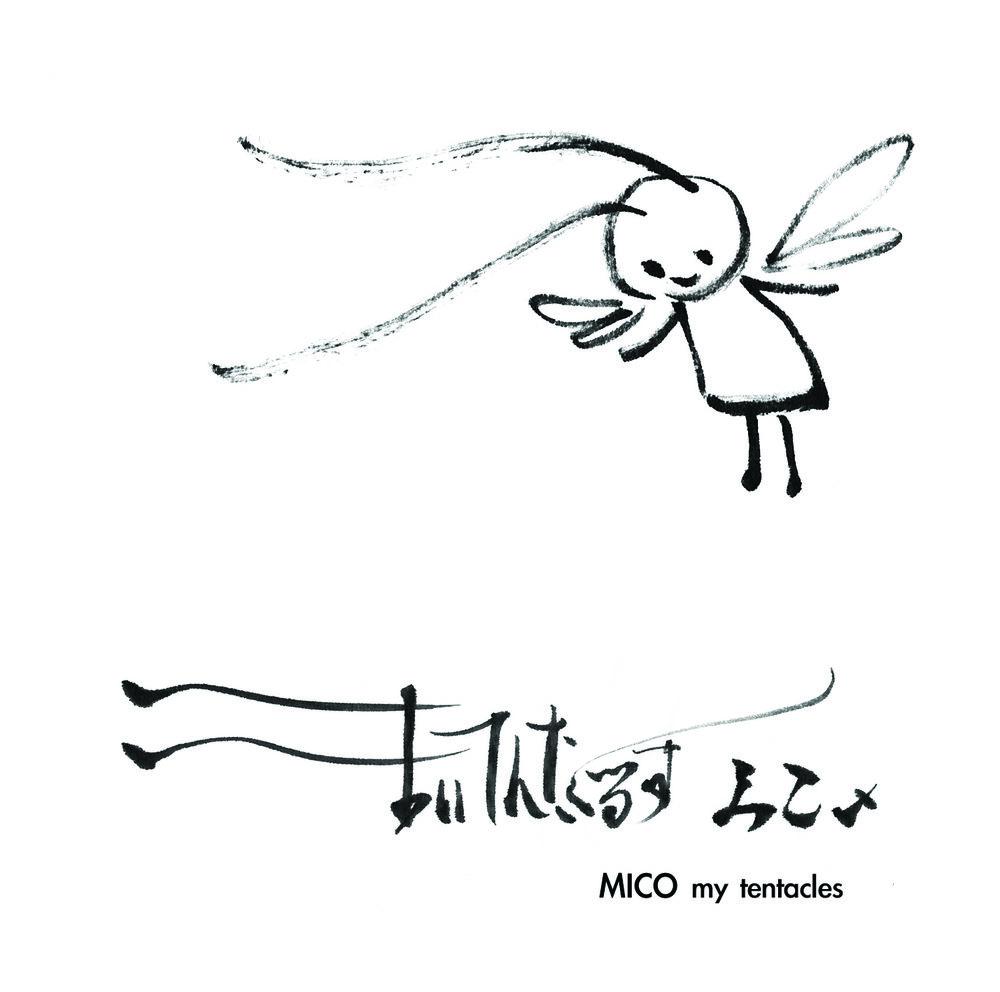 Full Album CD-Covercard Front.jpg