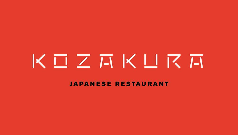 kozakura-4.jpg