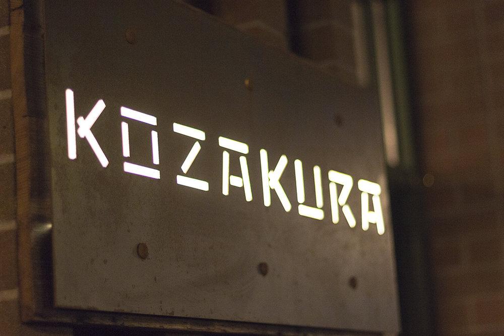 kozakura-sign-1.jpg