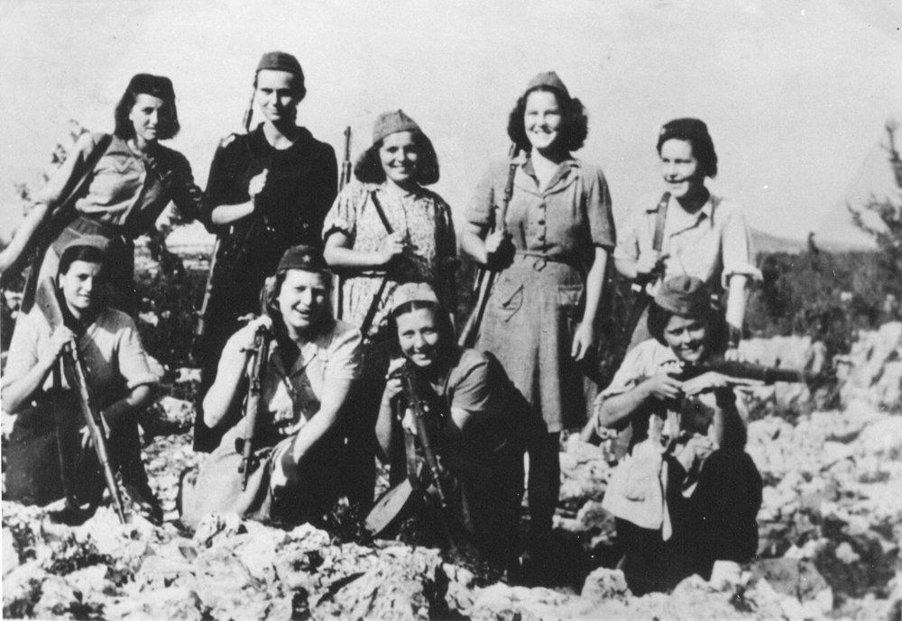 - A Group of Female Yugoslav Partisans (http://znaci.net/damjan/fotogalerija)