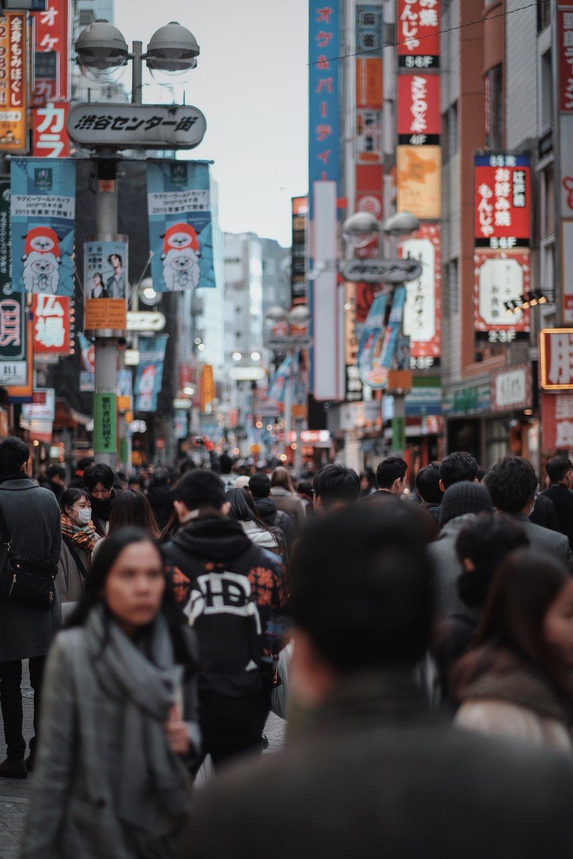 Shibuya Street