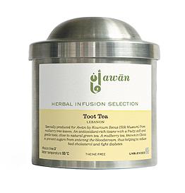 IMG_4160-tea-box-Toot-Tea.png
