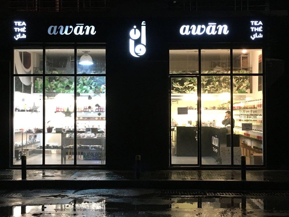 Awan Tea shop