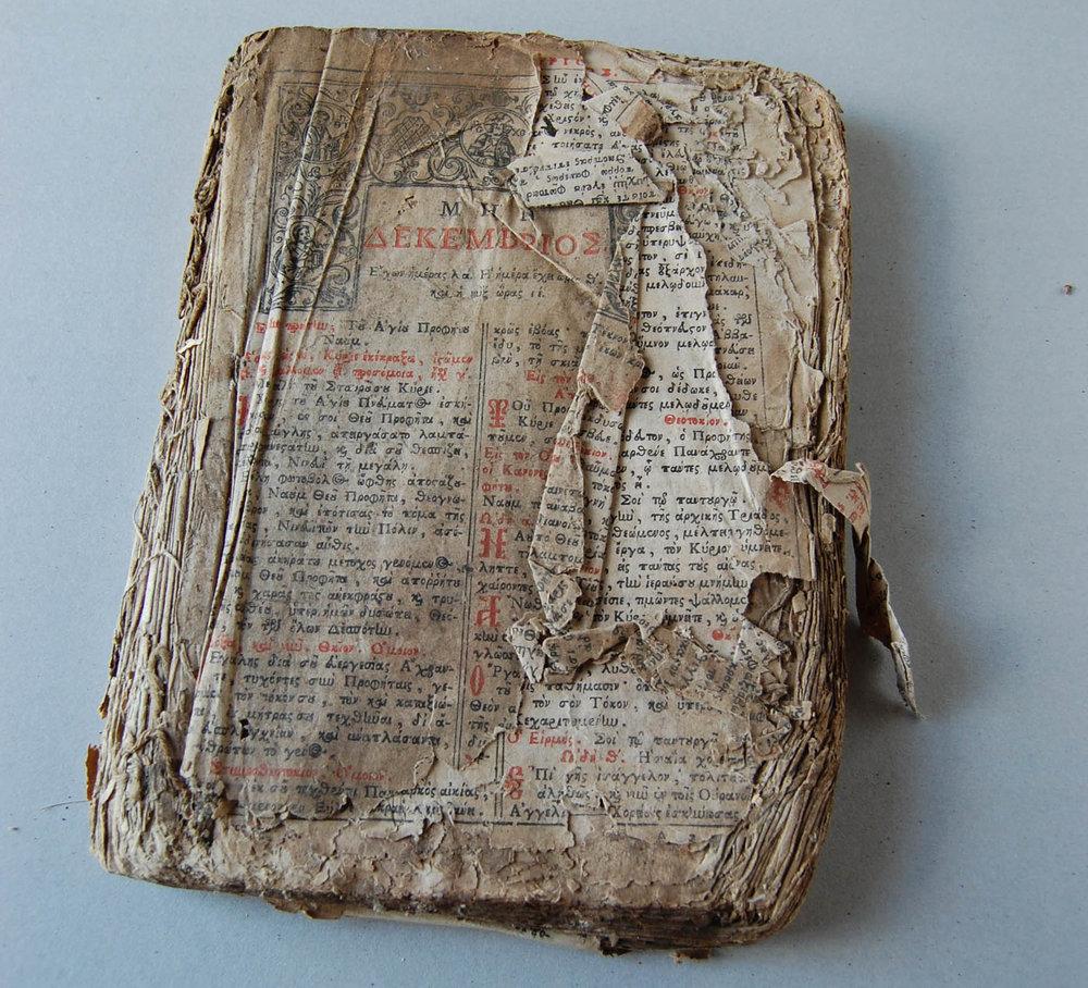 18 C. Printed Book -