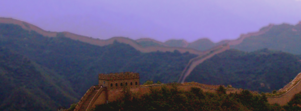 Great-Wall-1024x377.png
