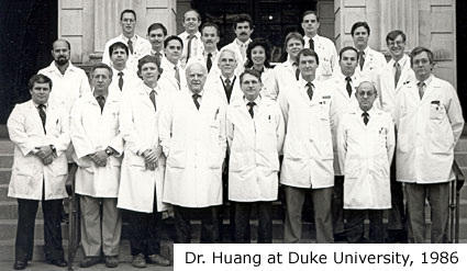 Duke1987.jpg