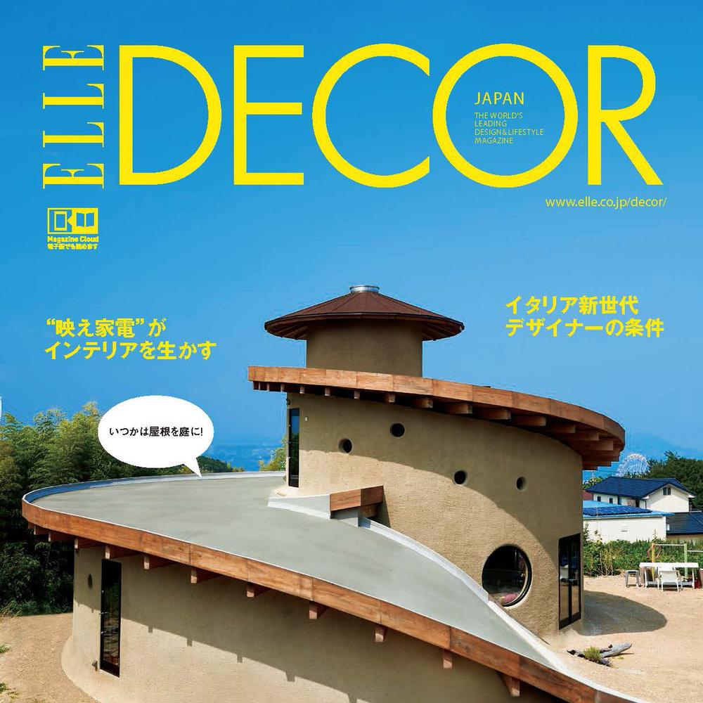 ELLE DECOR JP - Sept