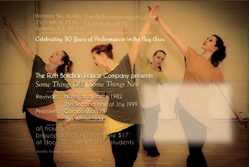 dance-flyer-back.jpg