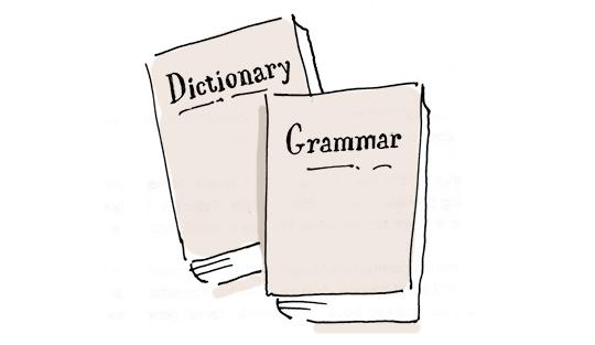 Cartoon of a dictionary and a grammar book