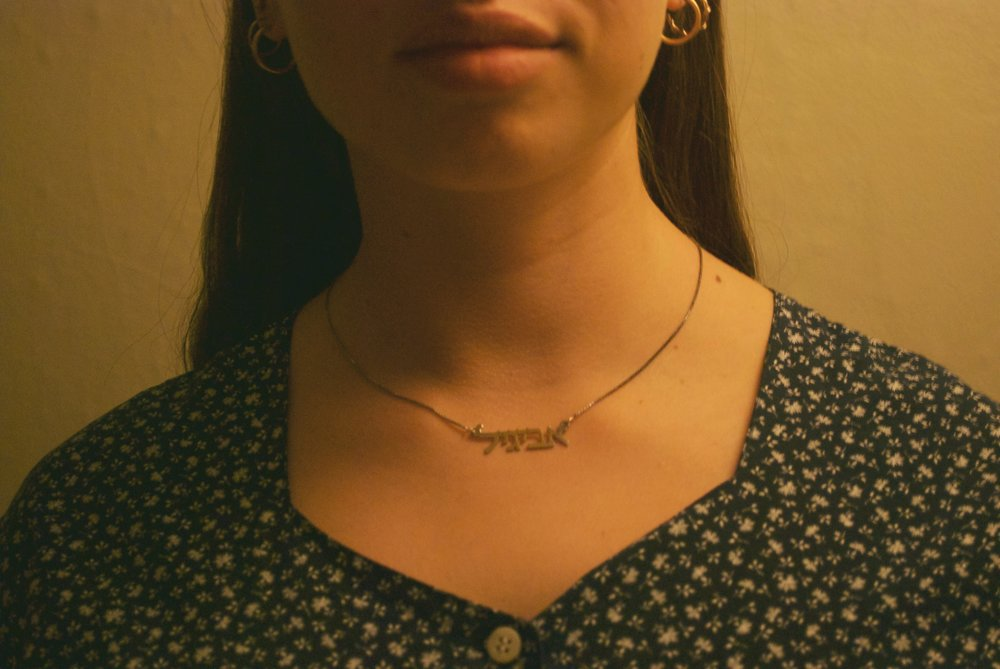 """""""My sister got me this necklace in Israel. It's my name in Hebrew."""""""