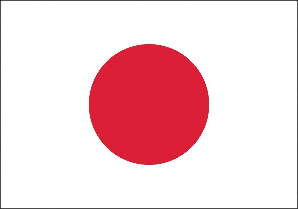 Japanese_flag_print.jpg