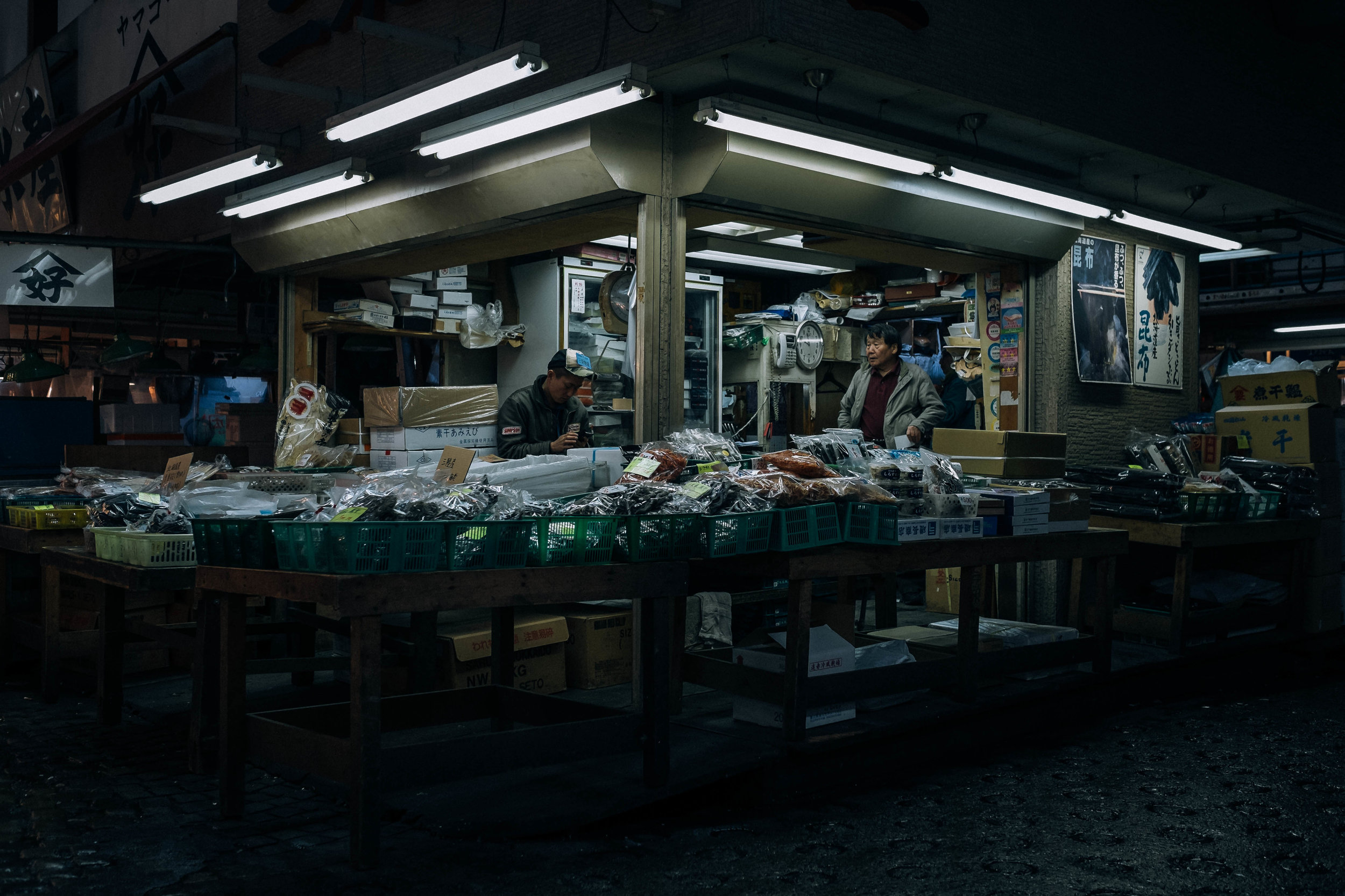 Waiting for customers at Tsukiji Fish Market, Tokyo.