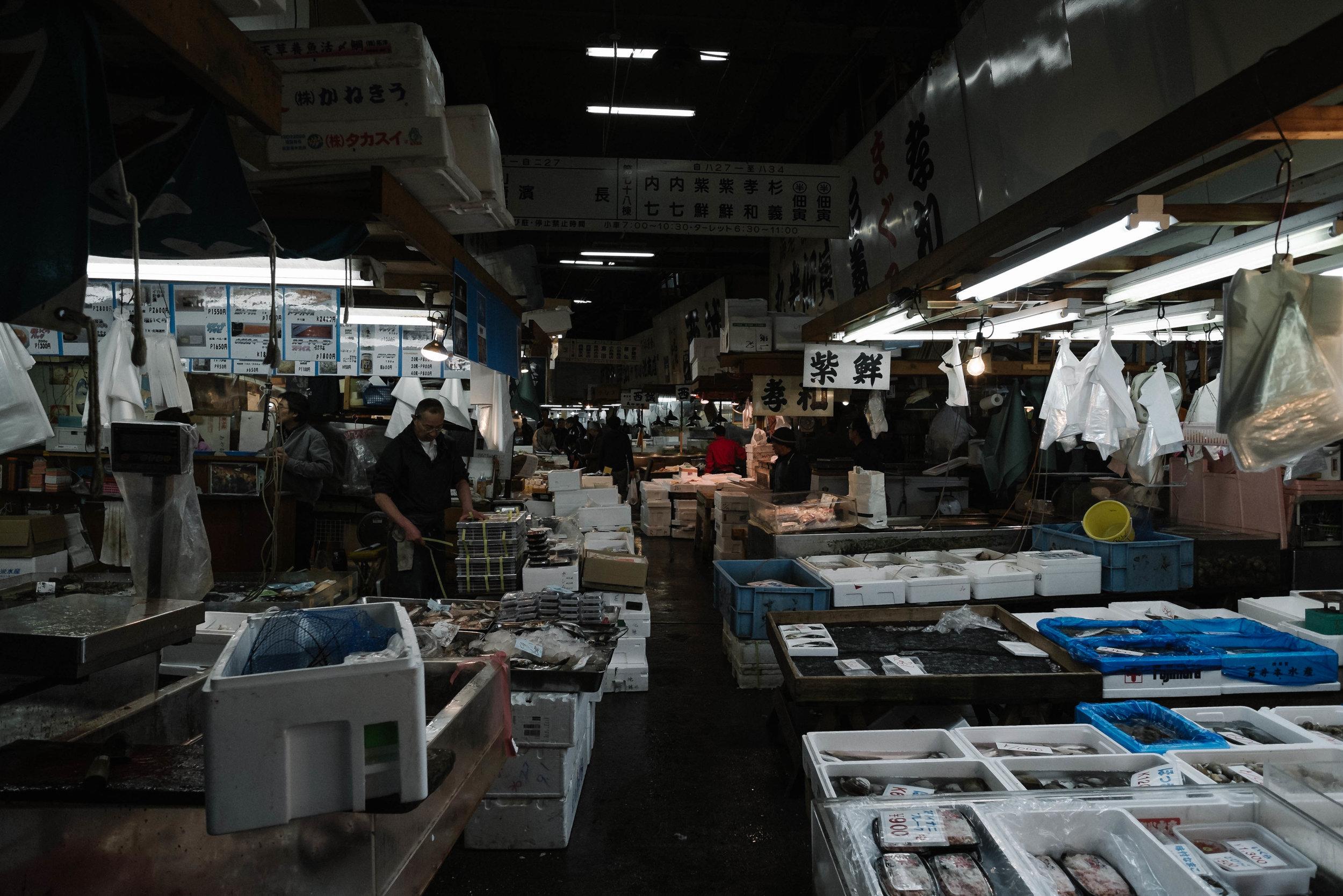 Tsukiji Fish Market, Tokyo.