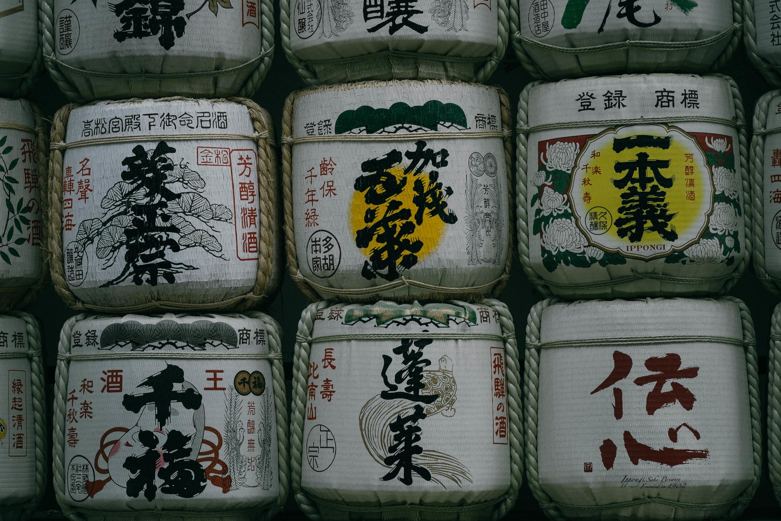 Decorated barrels of sake, Tokyo.