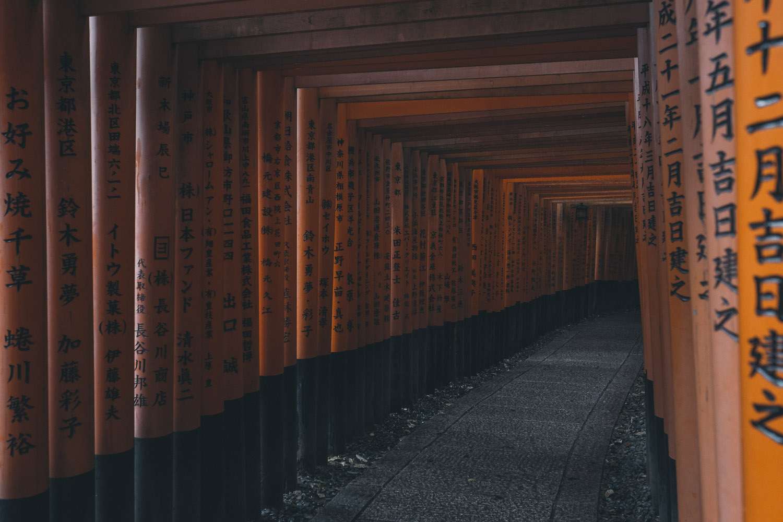 Engraved torii at Fushimi Inari-taisha.