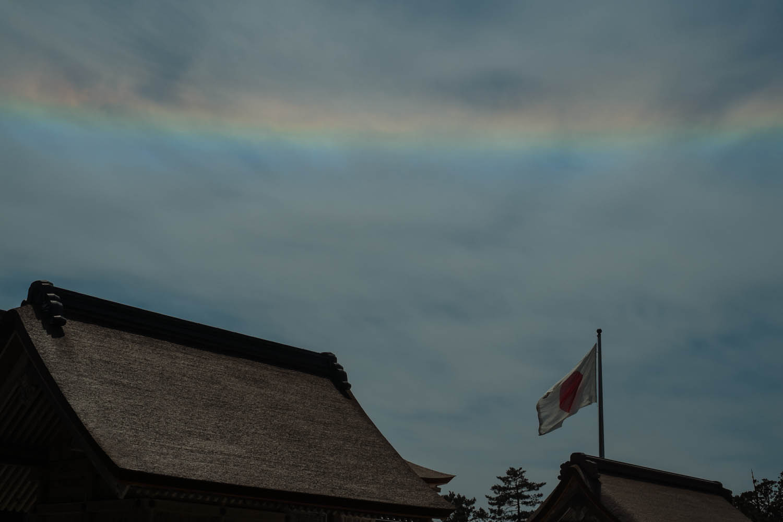 Rainbow over Izumo-taisha, Izumo.