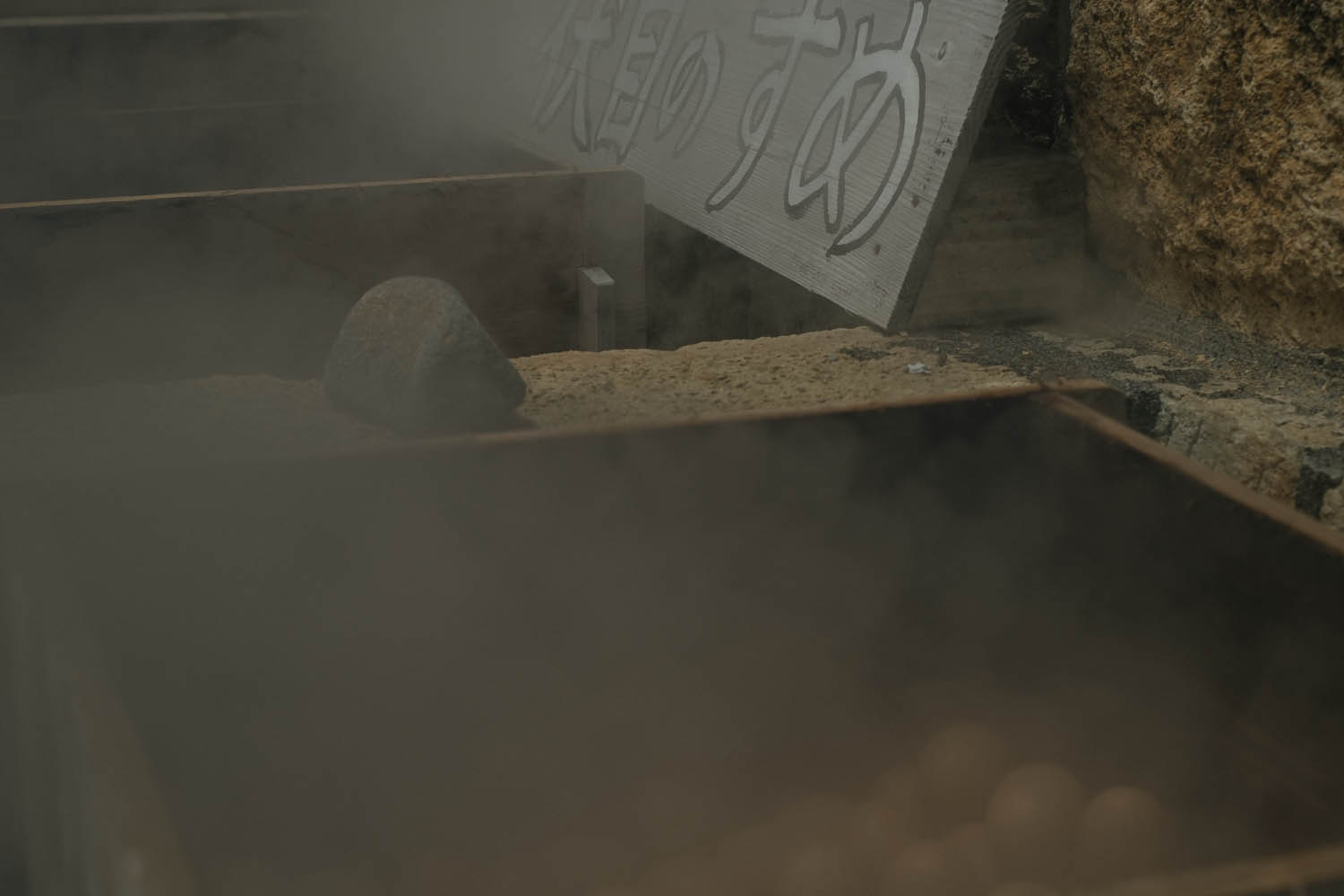 Eggs being cooked by the steam coming up from the ground, Ibusuki.