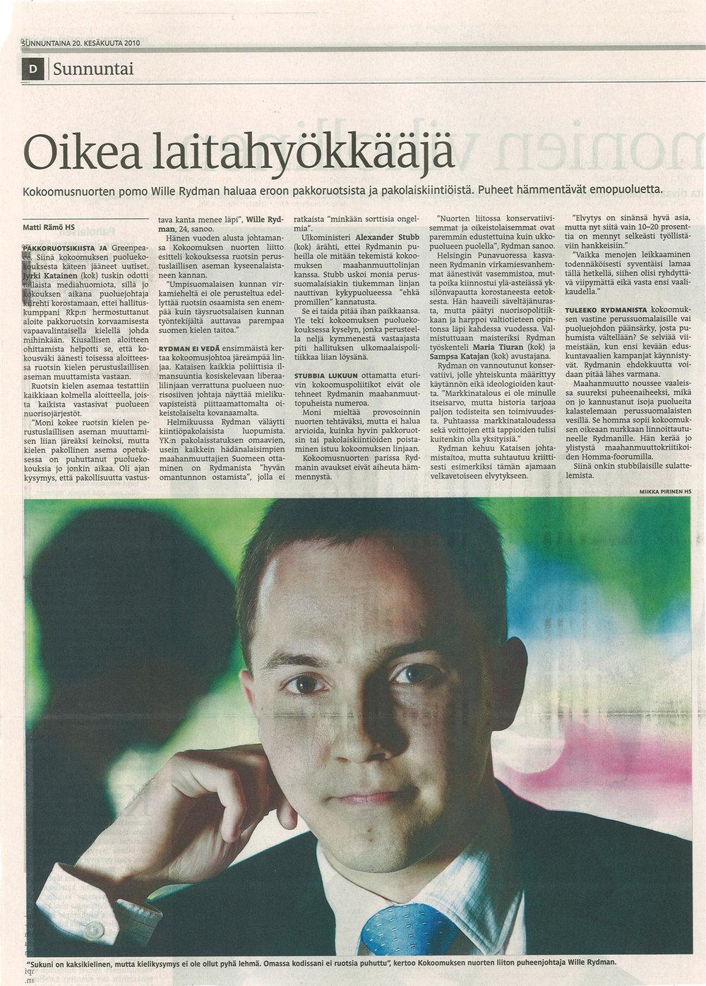 """""""OIKEA LAITAHYÖKKÄÄJÄ"""" - Helsingin Sanomat 20.6.2010"""