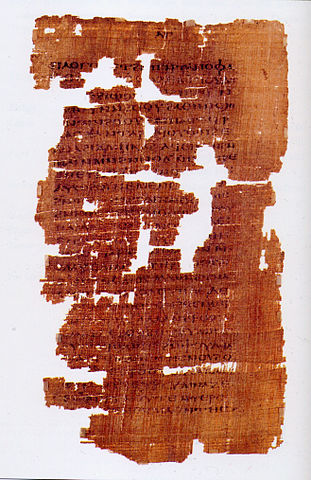 A page of the Gnostic Gospel of Judas from the Codex Tchacos.