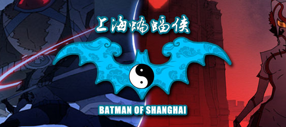 Batman_of_Shanghai_Banner