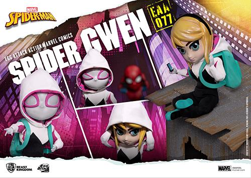 Spider-Gwen Egg Attack Action Figure