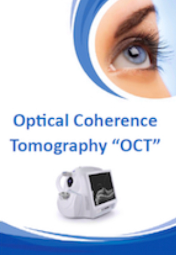 "Optical Coherence Tomography ""OCT"" Brochure for Brisbane Ophthalmologist Dr Brendan Cronin  Queensland Eye Institute."