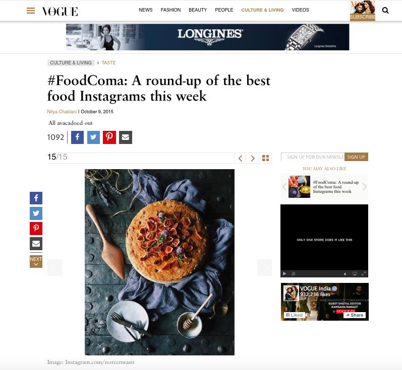 Vogue India, Oct 2015