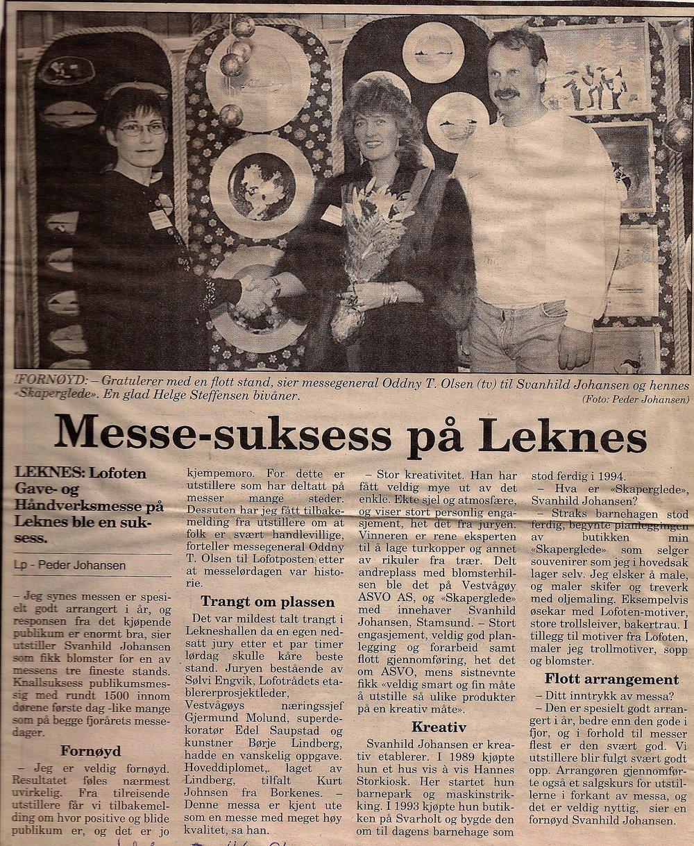 1996 (3).jpg