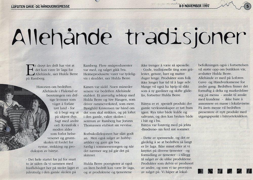 1997 (11).jpg