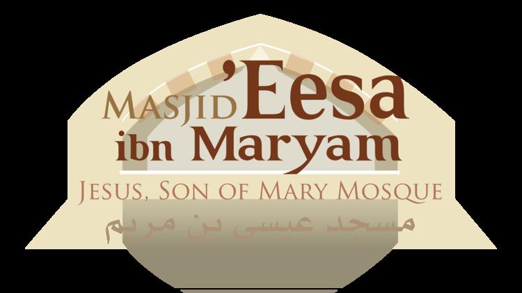 Masjid_Eesa_HD_logo.png