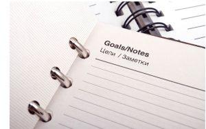goals with brain hacks