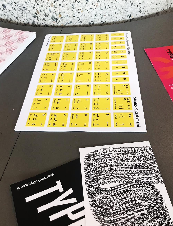 TypoBerlin-2018-17-studio-Katrahmani.png