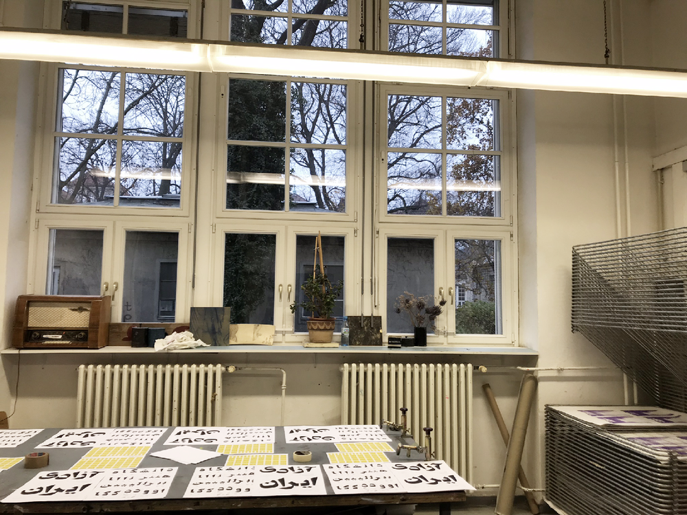 UDK-2018-Studio-Katrahmani-01.png