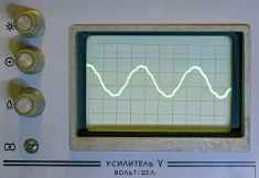 stock-photo-54420534-the-sine-wave-on-the-oscilloscope-screen-of-the-old.jpg