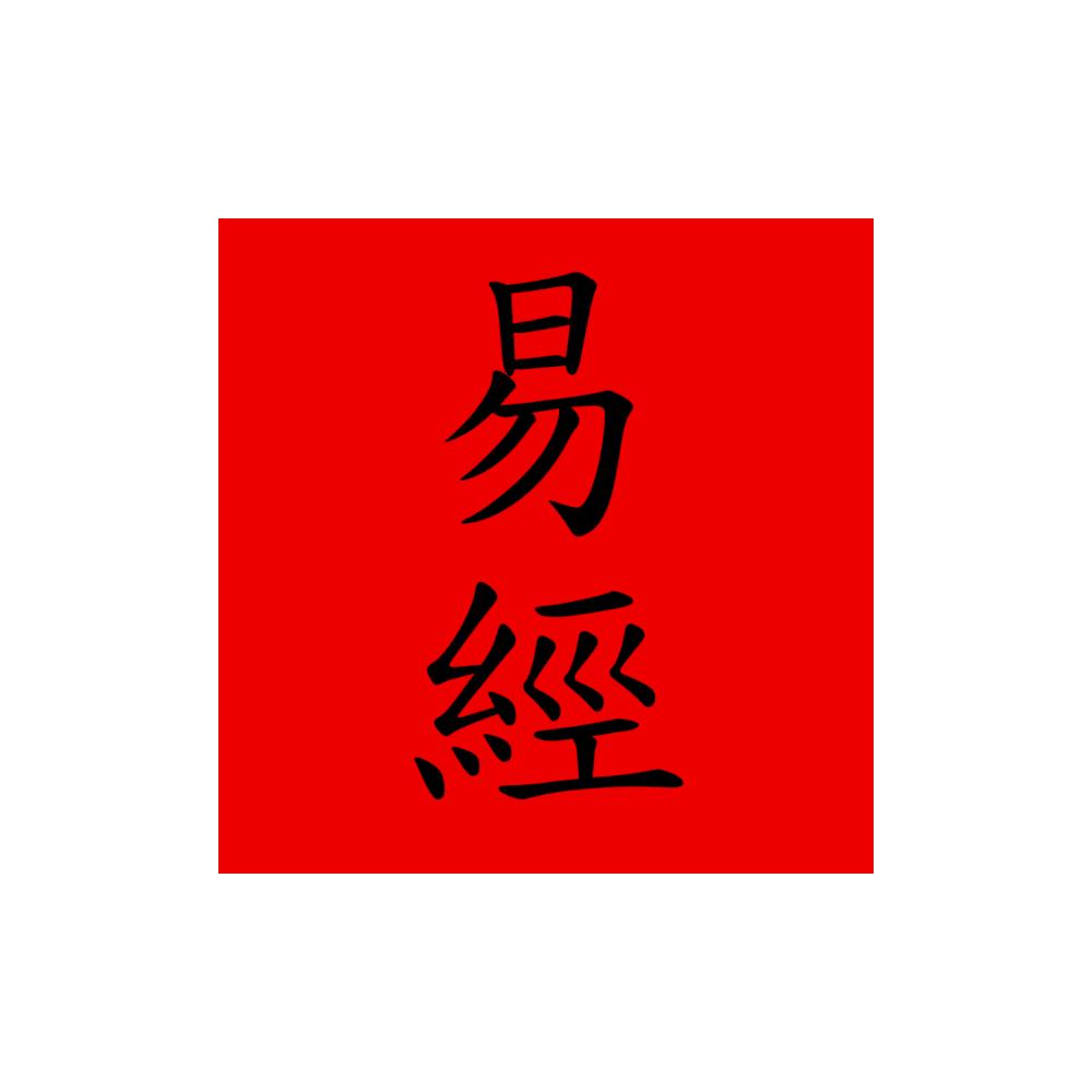 YJ-Logo.png