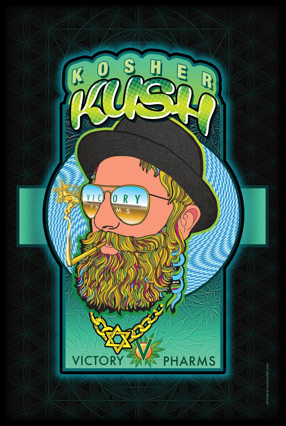 12-18-Koshur-Kush.jpg