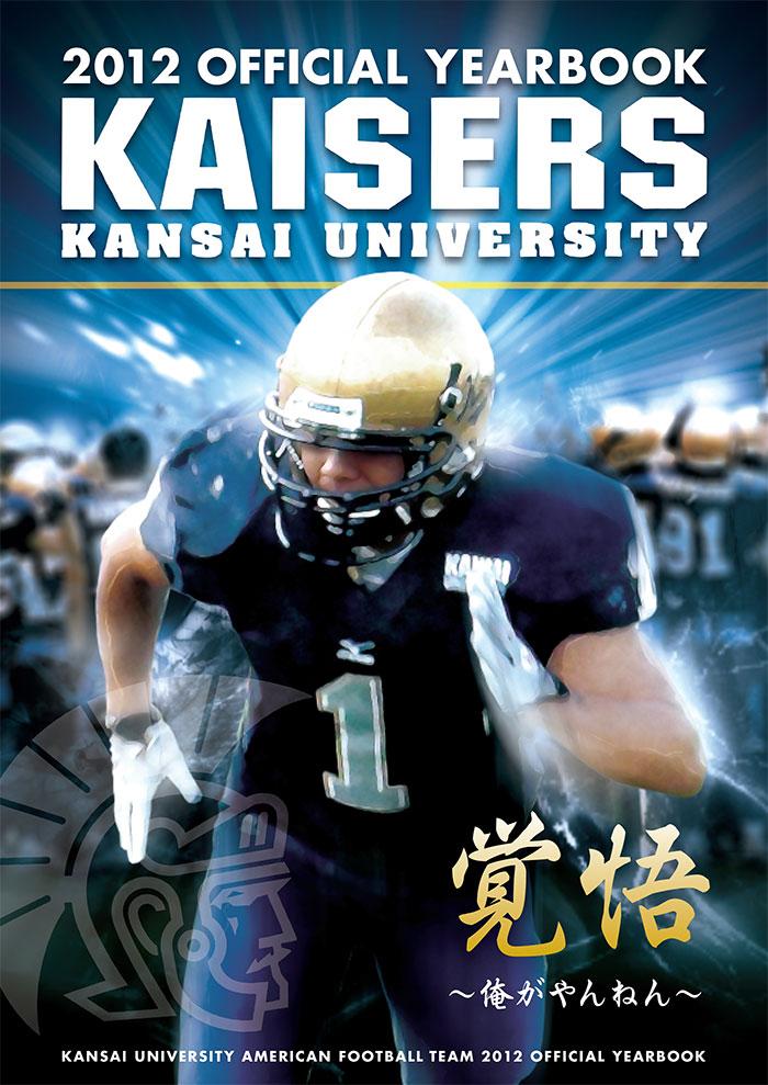 kandai_cover.jpg