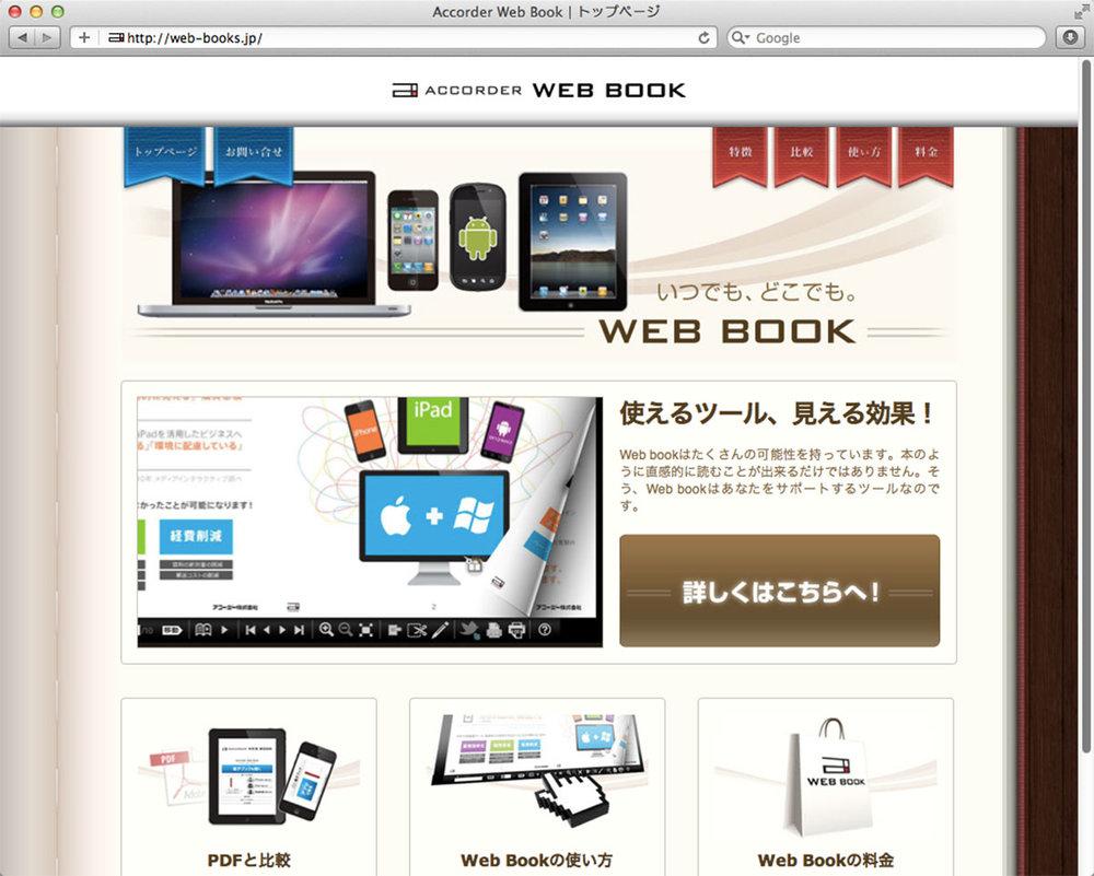 webbooks.jpg
