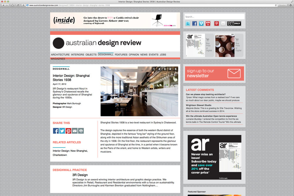 australian_design_review1.jpg