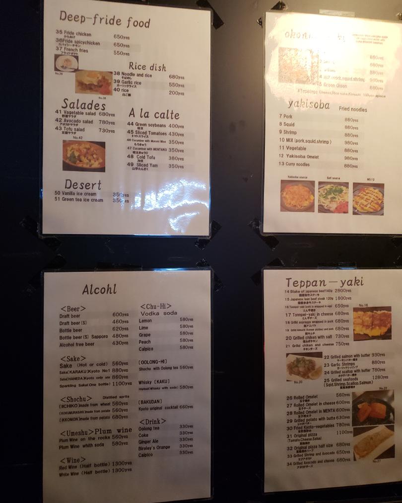 The menu! (It was delicious...)